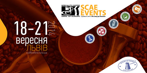 SCAE Events 2014-2015